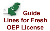 Guide Lines for Fresh OEP License