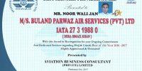 BULAND PARWAZ AIR SERVICES (PVT) LTD