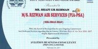 RIZWAN AIR SERVICES