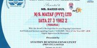Mataf (pvt) ltd