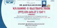 Ramooz-e-Hajj Pvt Ltd