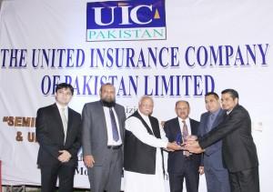 AWARDED BY UIC PAKISTAN